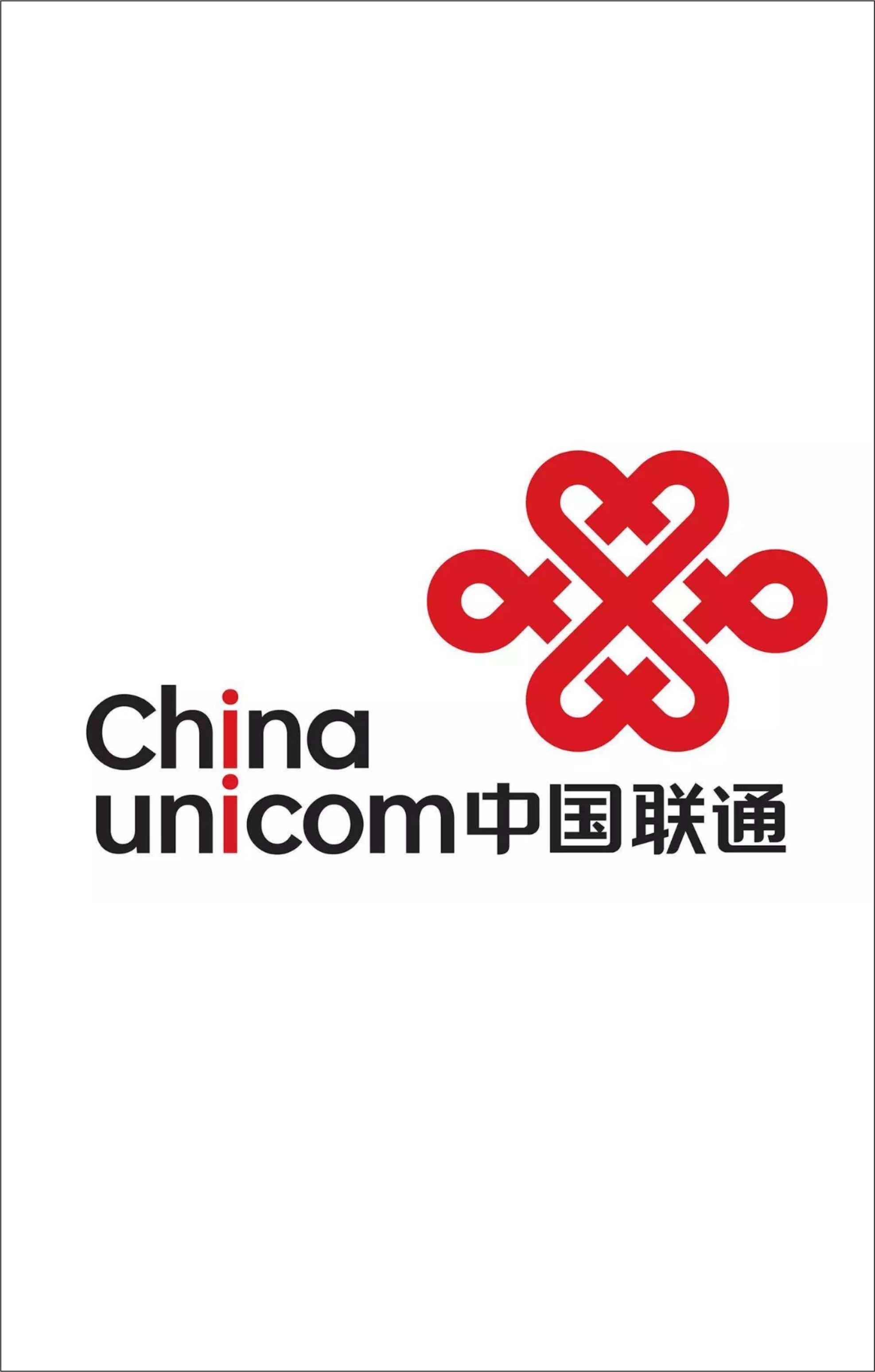 VI |  中国联通视觉系统