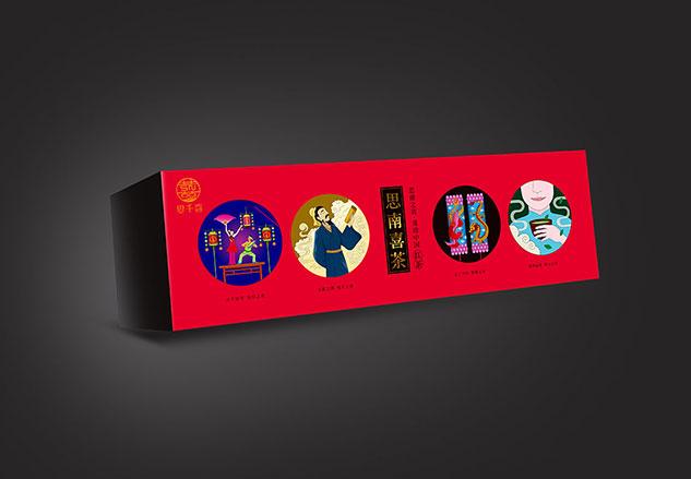 思千喜-思南喜茶包装设计