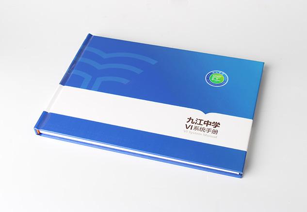九江中学VI系统设计