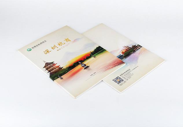 杭州商会会刊设计