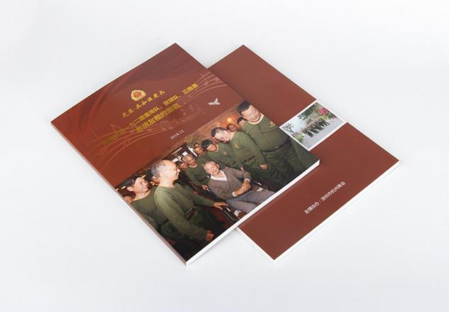 解放军一七二团相约深圳画册设计