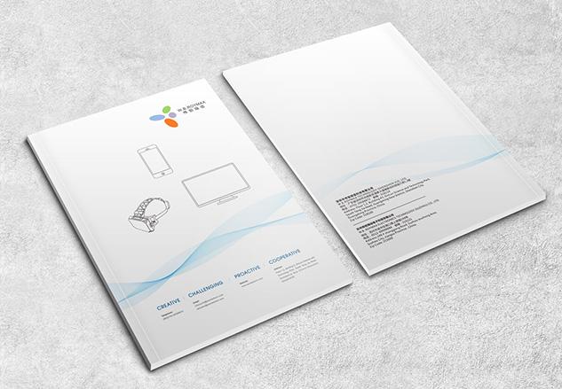伟铂瑞信 画册设计