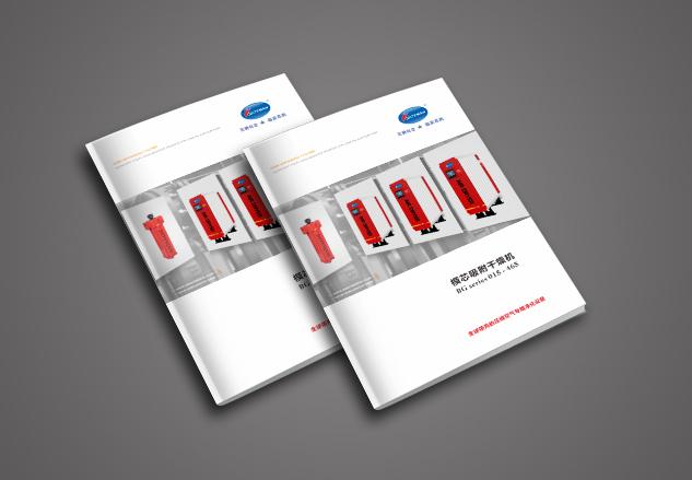 贝腾科技画册设计
