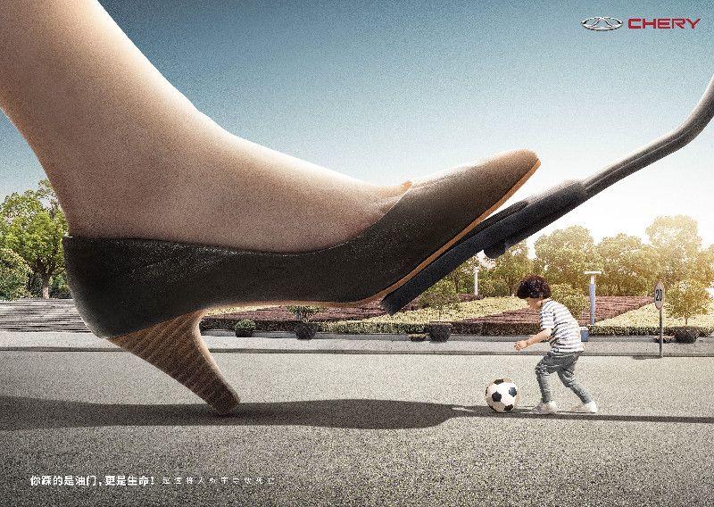 中国国际广告节金奖:油门踏板系列